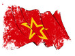 Red Army Flag Grunge