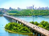 Fototapety Kiev City - the capital of Ukraine