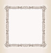Vector vintage Square frame retro pattern ornament