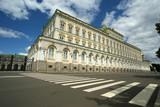 Fototapete Hoheitsvoll - Flügel - Verwaltung / Krankenhaus