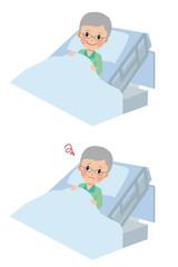 入院する男性