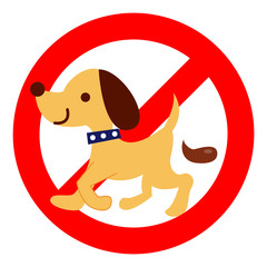 犬の散歩 ルール