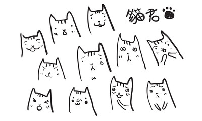 Cat Facial Expression Set