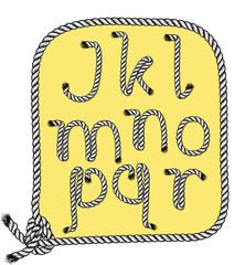 j to r alphabet