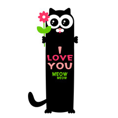 Love card with funny cute kitten