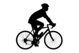 A silhouette of a male biker with helmet biking