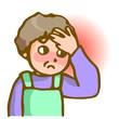 発熱と頭痛