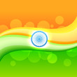 creative indian flag
