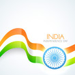 beautiful indian flag