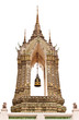 belfry in thailand