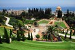 Travel Photos of Israel - Bahai Shrines in Haifa