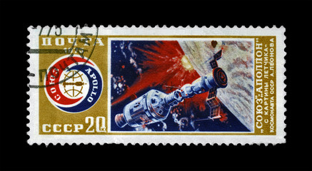 International flight of Soyuz and Apollo, USSR, circa 1975