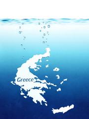 Greeces default