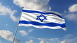 Israeli flag waving against clouds background