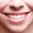 Lächelnder Mund