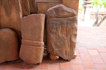 Broken stone boundary markers in Phra Kaew Pavilion, Vientiane