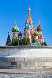 Place of Skulls and Saint Basil's Cathedral in Moscow