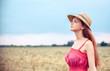 portrait of the rural girl in field