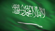 Highly detailed flag of Saudi Arabia ripples in the wind.
