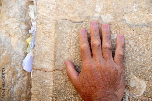 Travel Photos of  Israel - Jerusalem Western Wall