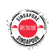 timbre Singapour