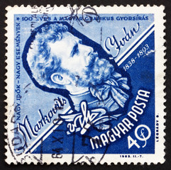Postage stamp Hungary 1963 Ivan Markovits, Inventor of Hungarian