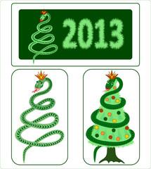 2013 Новый год