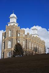 Logan temple, Utah