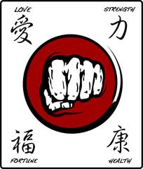 kampfsport, Logo mit  Kodex-Schriftzeichen/ rund