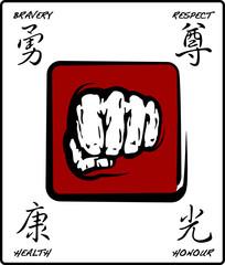 Kampfsport, Logo mit  Kodex-Schriftzeichen/ quadratisch