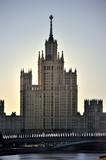 Moscow. Stalin skyscraper on Kotelnicheskaya embankment poster