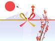 巳 富士山 熨斗 初日の出 水引