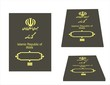 Iran passport
