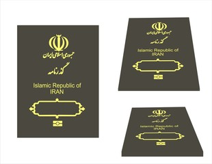 Iran passport