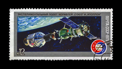 stamp USSR (Russia), Soyuz - Apollo spaceship project