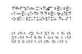 Sumerian Cuneiform Scripts poster