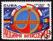 Postage stamp Cuba 1980 Emblem, National Flags, Intercosmos