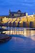 Roman Bridge on Guadalquivir River at Dawn