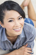 Beautiful Chinese Oriental Asian Woman Smiling