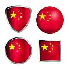 china glossy flag icon set