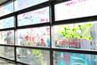 Leinwanddruck Bild - Graffiti taken, fensterfront schriften