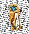 Jewish Mezuzah with Star of David on Hebrew Text