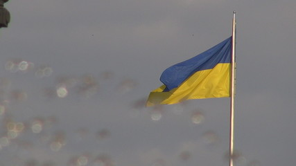 The Flag of Ukraine