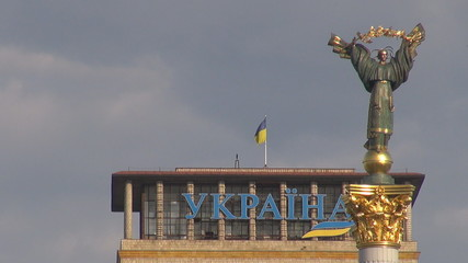 Berehynia Monument,Square of independence,Kiev,Ukraine