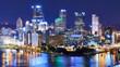 Downtown Pittsburgh Skyline