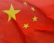 wavy China flag