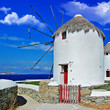 greek windmills, Mykonos island