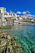 beautiful Greek islands series. Syros