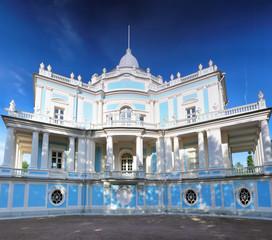 Sliding Pavilion(Toboggan) in Park Menshikov, Oranienbaum,St.Pet