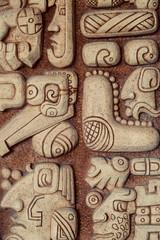 Mayan Hieroglyphs Detail